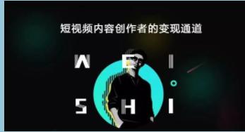 2019年最新抖音电商系列教程【无水印版】