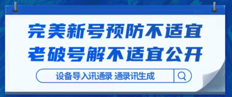 抖商最新完美秒发作品,新号预防不适宜 ,老号破解不适宜公开【大合集】