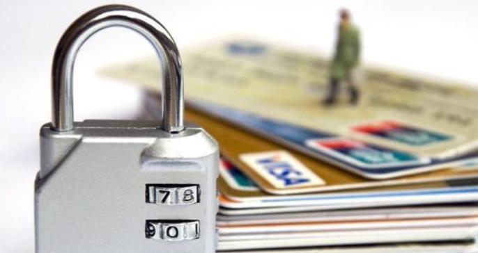 14节信用卡提额技巧