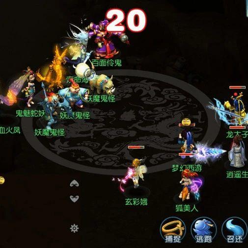 稳定的赚钱游戏项目:梦幻西游互通版