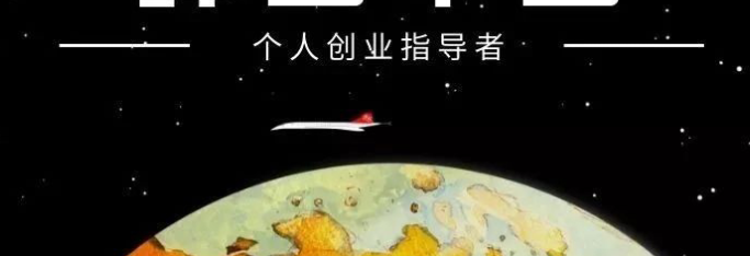 绅白不白·淘宝网红店起店玩法【完结】